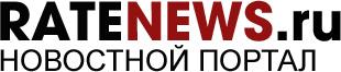 RATEnews — мировые и российские новости.